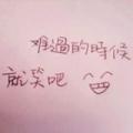 刘玉娟老师
