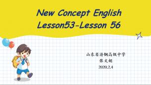 新概念英语Lesson 53-Lesson56