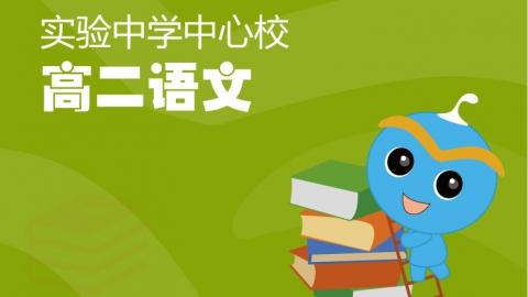安陆市实验初中查分_山东省实验中学