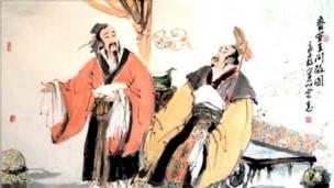 《齐桓晋文之事》第一课时